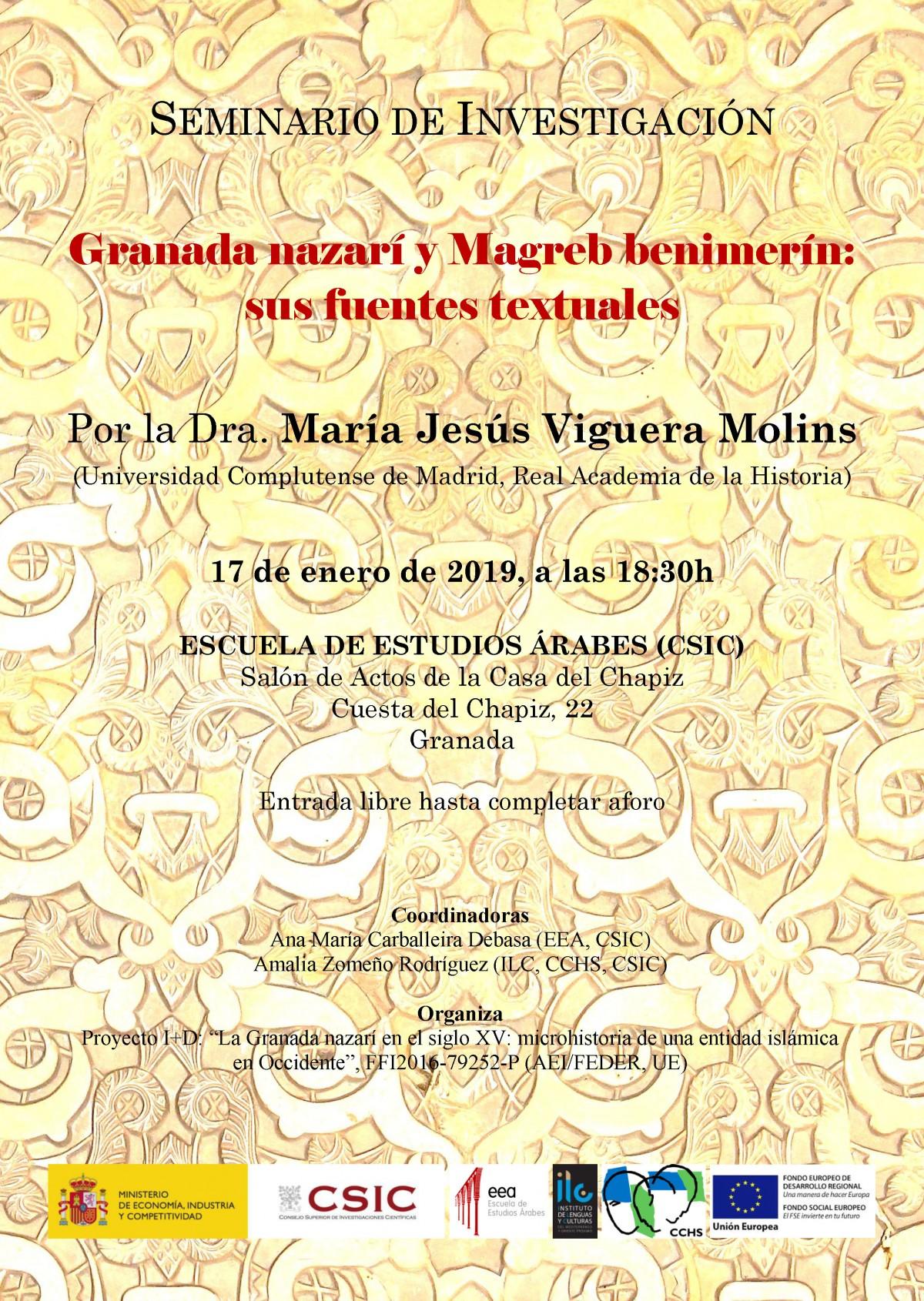 Granada nazarí y Magreb benimerín: sus fuentes textuales