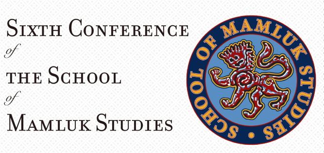 """Abdenour Padillo Saoud y Mayte Penelas participan en """"Sixth Conference of the School of Mamlūk Studies"""" (Waseda University, Tokio)"""