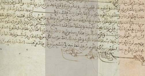 "International Workshop ""Text and Layout Structure of Arabic Documents (7th-16th Centuries)"""