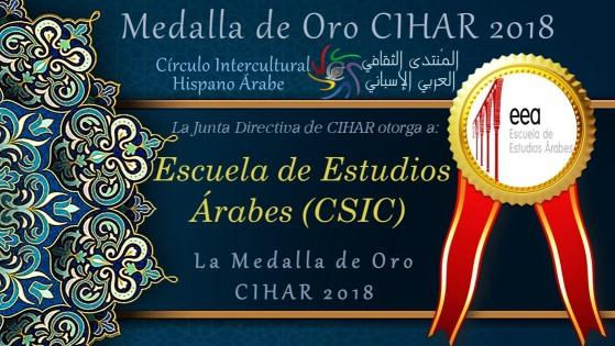Entrega de la Medalla de Oro CIHAR 2018 a la Escuela de Estudios Árabes