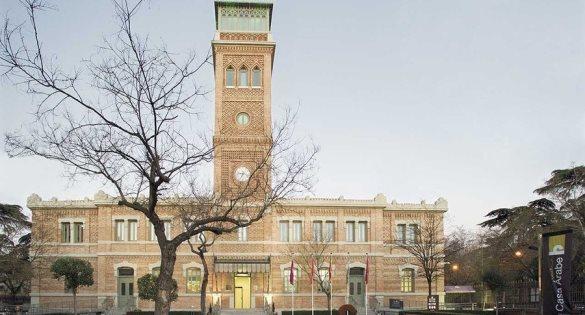 Encuentro de investigadores en Estudios Árabes e Islámicos en España: presentación de proyectos en curso
