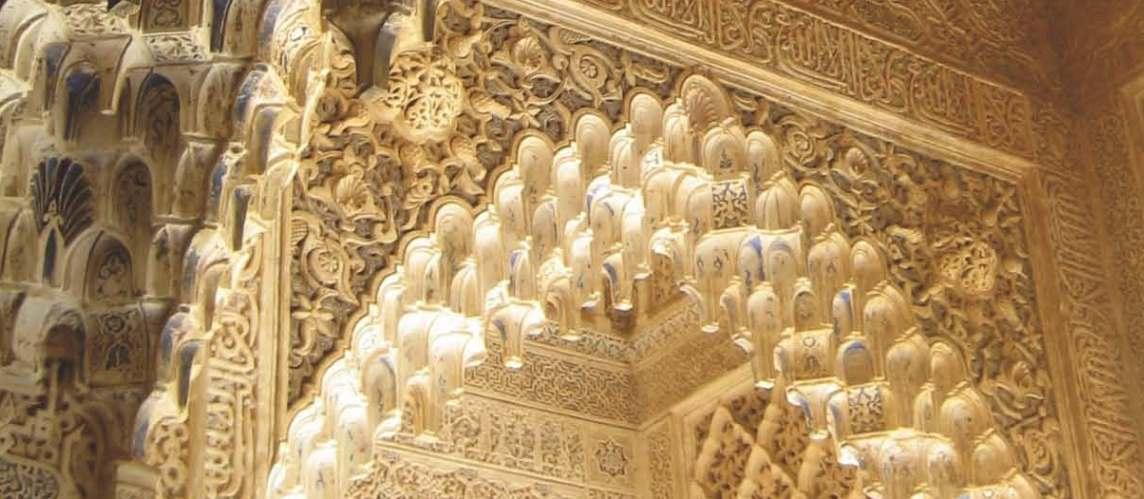 Participación de Antonio Orihuela, miembro del LAAC (EEA, CSIC), en la Training School: Islamic Heritage in Europe, que se desarrollará en Granada y Córdoba los días 14-16 de enero de 2020