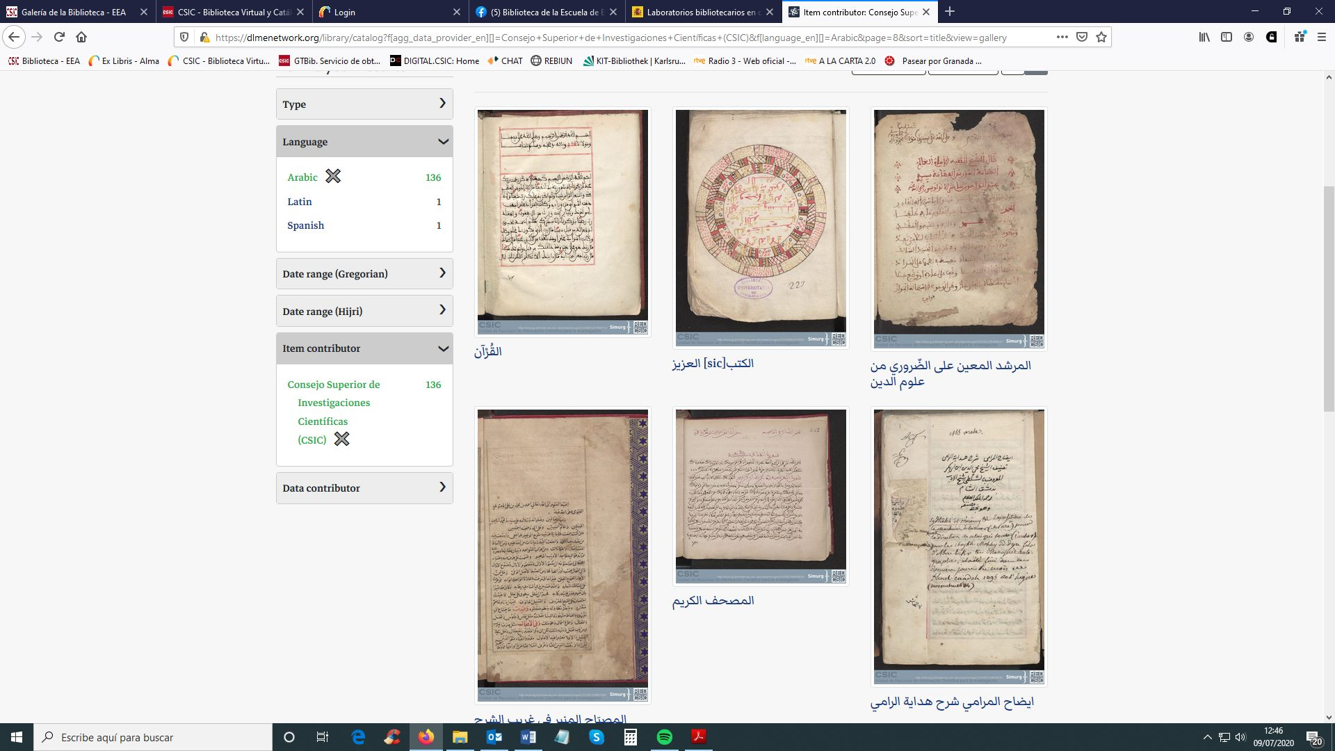 Manuscritos árabes, hebreos y aljamiados del CSIC en la DLME
