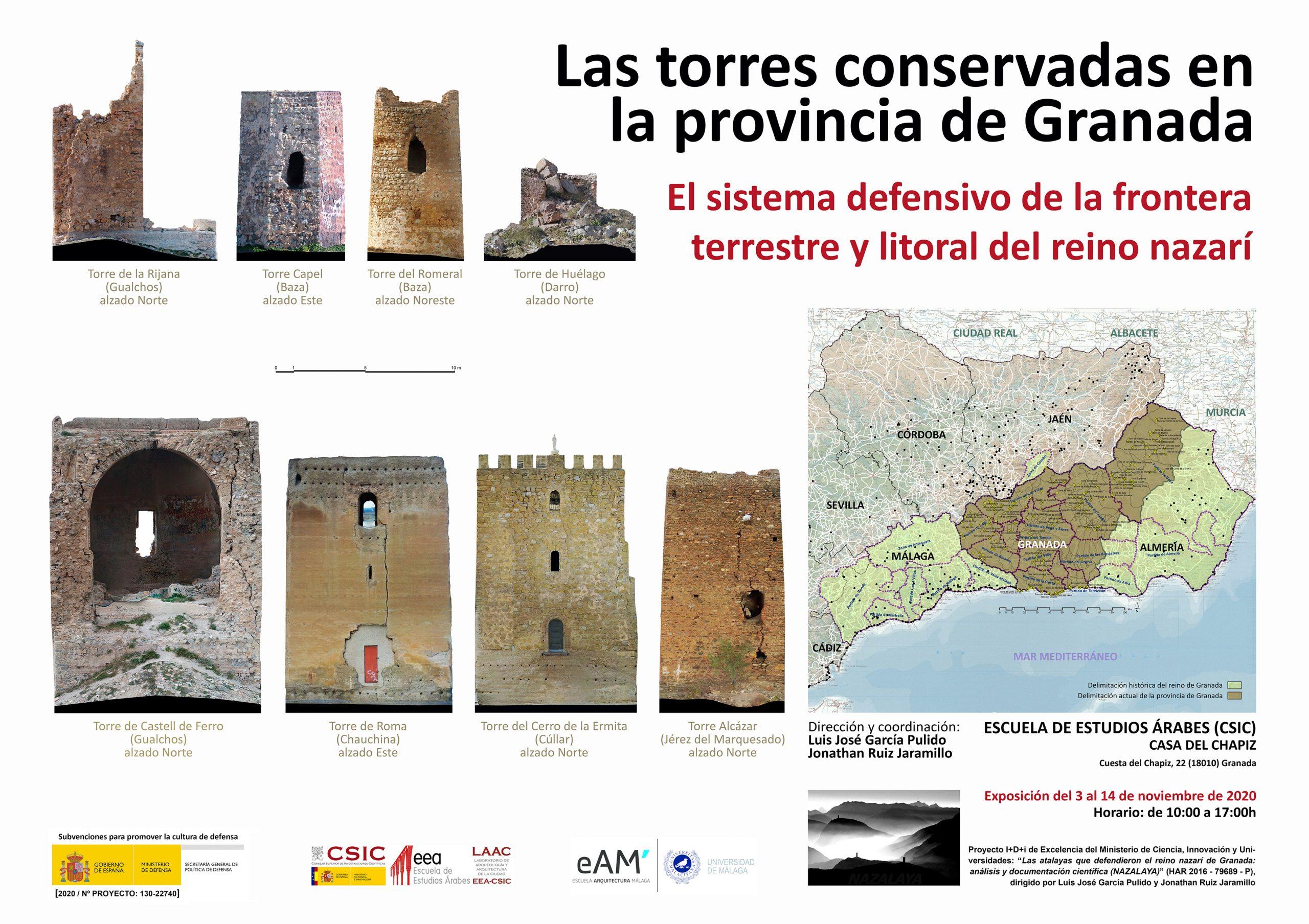 Exposición: Las torres conservadas en la provincia de Granada.