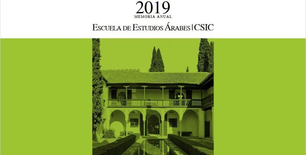 Datos sobre la Biblioteca-Archivo en la memoria de la EEA 2019