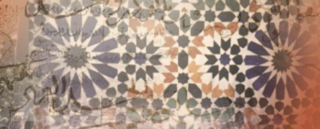 Angelo Castrorao, miembro del LAAC, Escuela de Estudios Árabes (CSIC), acaba de publicar una reseña de libro en la revista internacional 'Journal of Islamic Archaeology'