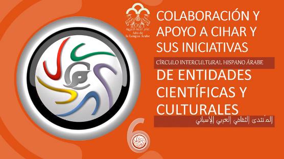 Apoyo a la iniciativa de CIHAR '2021, Año de la Lengua Árabe'